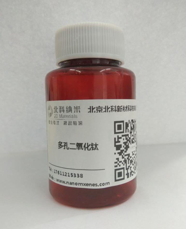 高纯石墨棒_MXene 北科纳米 mxene Ti3C2 V2C Nb2C Mxene材料